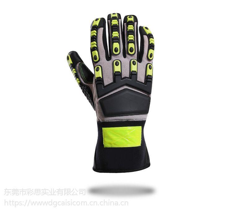 油田专用尼龙防撞手套 防滑耐磨防震机械手套定制 喜字狼品牌