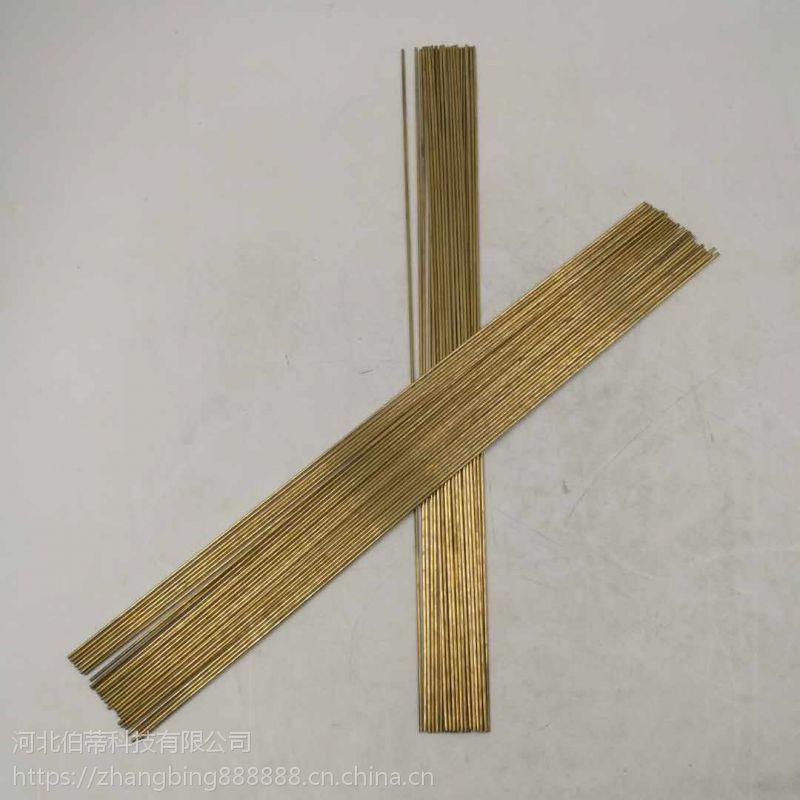 上海斯米克 L104 锰钴黄铜钎料 焊接材料