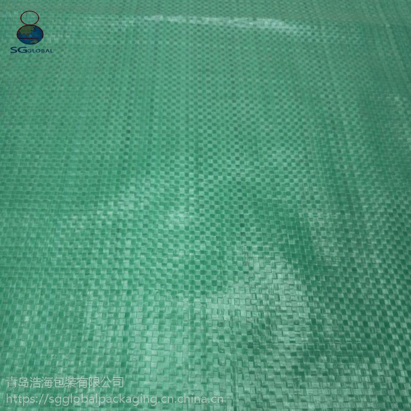 白色编织袋 蛇皮编织袋筒料 可定制 欢迎选购