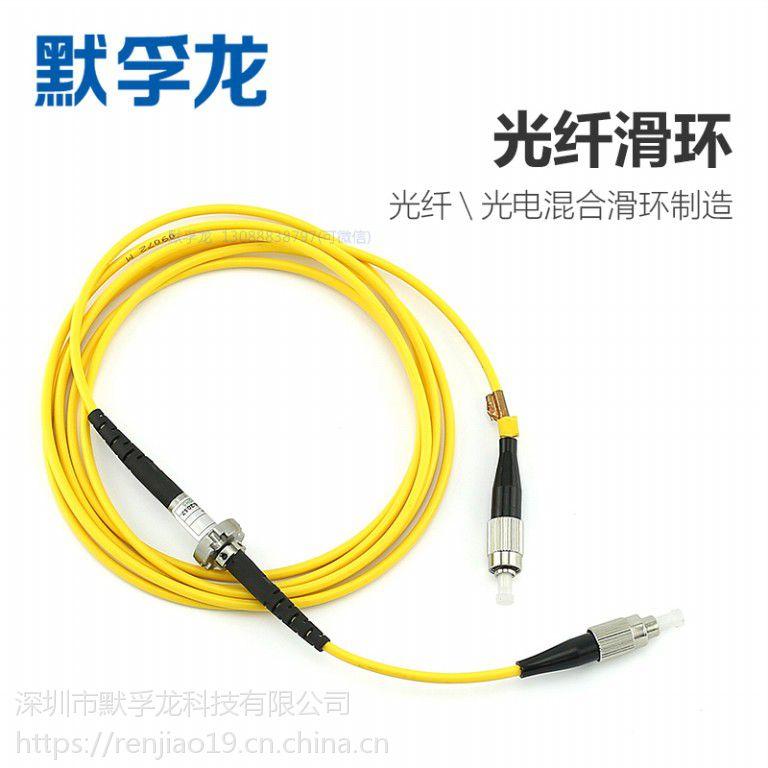 IP65防尘防水滑环导电环 过孔集电环 6,12,24,36,48路可非标定制