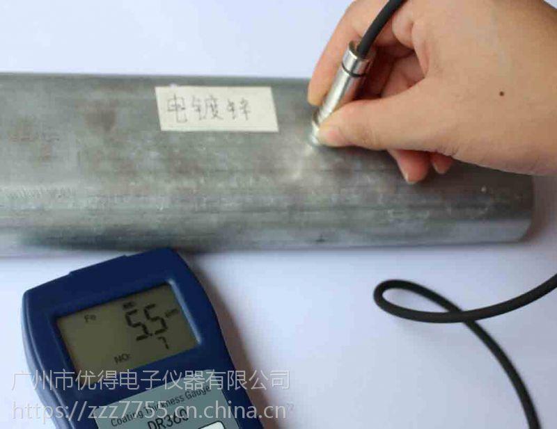 新款特卖 铁管油漆粉末涂层测厚仪 直销包邮
