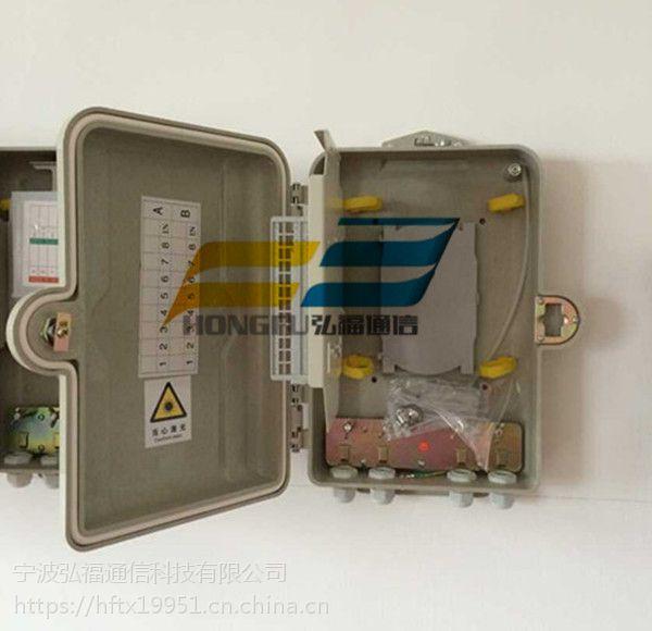 12芯抱杆式SMC光纤楼道箱配置性能解析