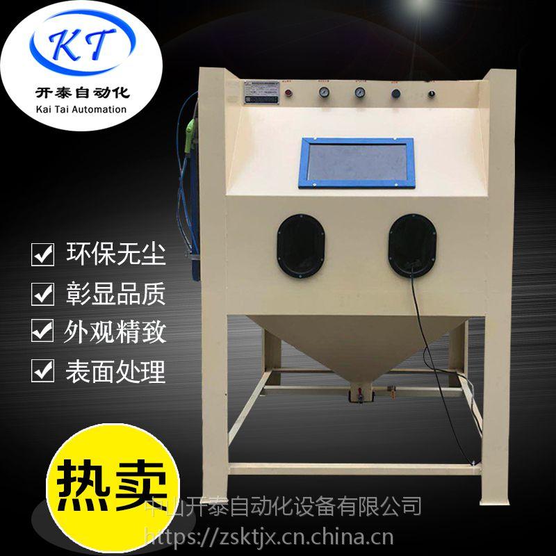 广州喷砂设备 开泰1212手动喷砂机 大型件处理