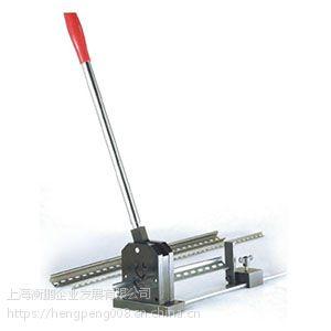 GLW配线槽剪切机RC300裁切机适用于DIN规范铁材 衡鹏供应