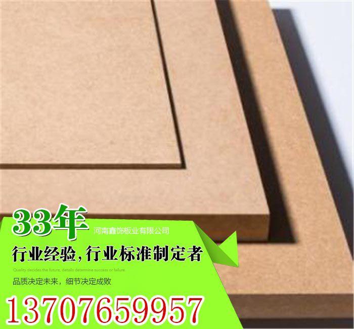 陕西中密度板纤维板优质
