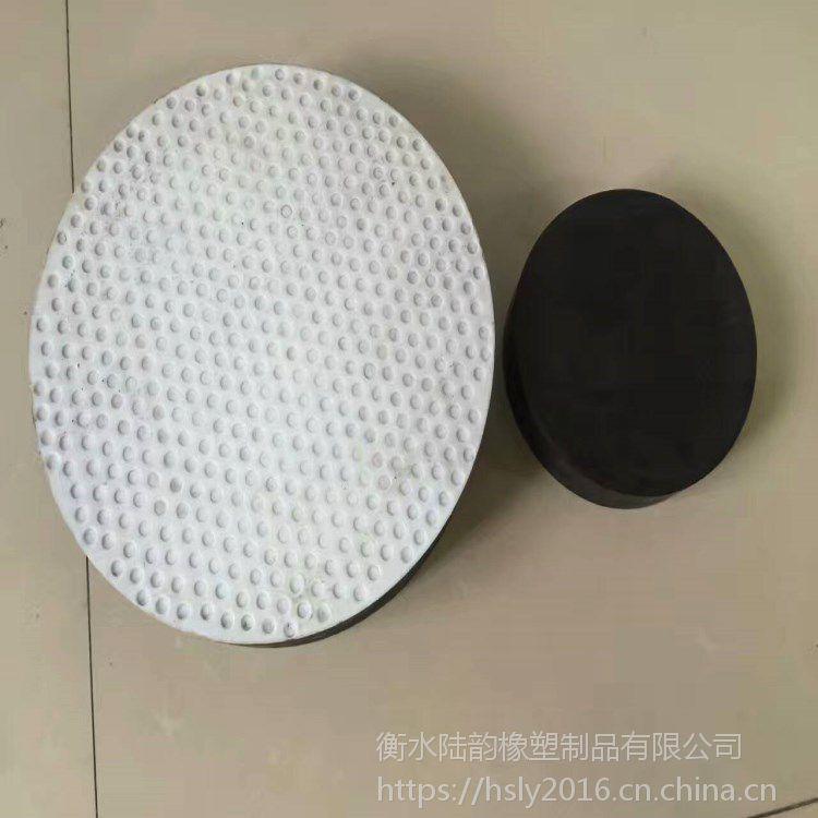 东明县 陆韵 四氟板式橡胶支座 产品性质简介