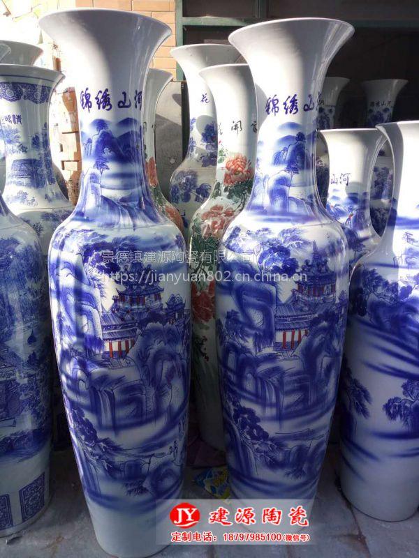 清明上河图陶瓷大花瓶 花开富贵落地装饰花瓶 中国红企业乔迁庆典花瓶价格批发