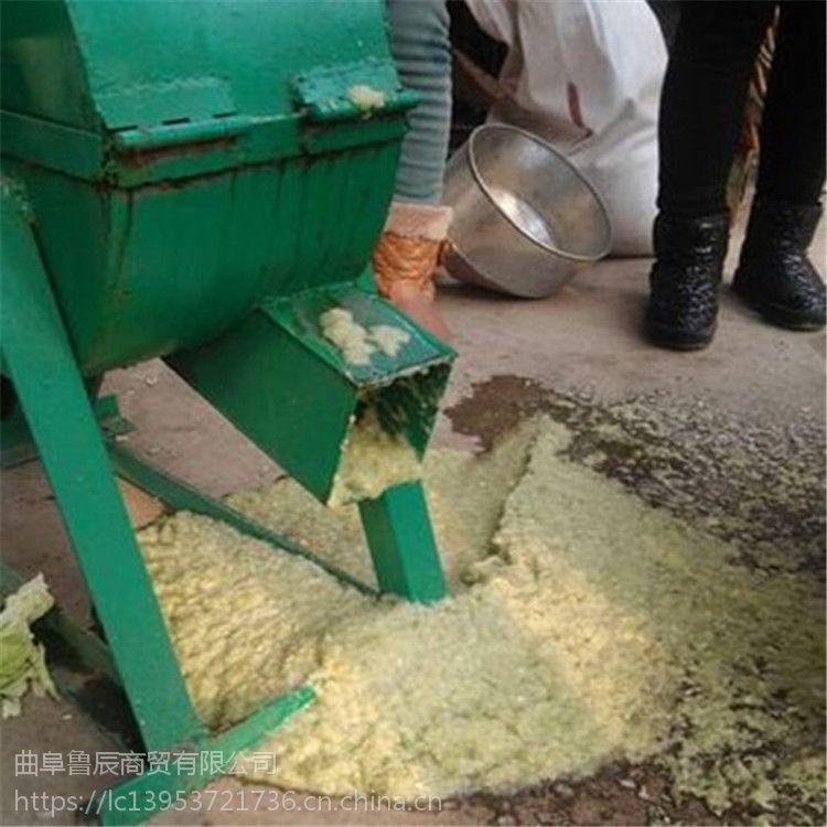 饲料打浆机 玉米鲜秸杆打浆机多少钱