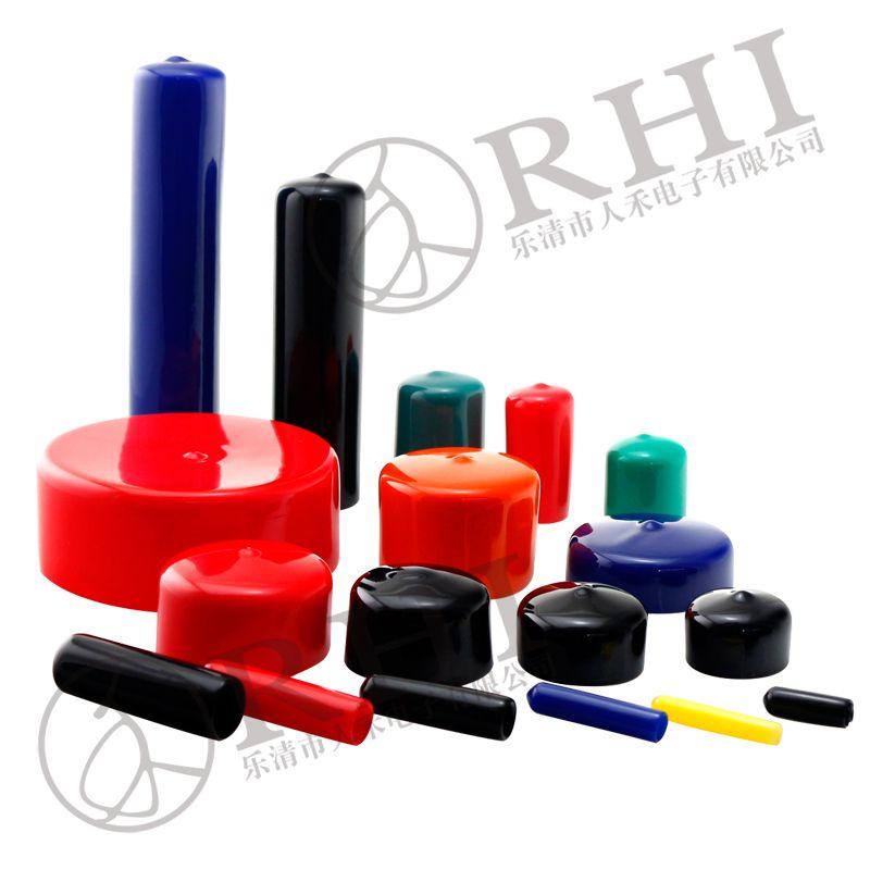 人禾/RHI PVC各种直径规格圆形末端帽,防尘帽,绝缘帽电子塑胶配件