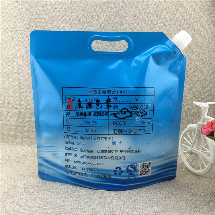 专业定制可印刷图案自立吸嘴袋 5公斤铝箔锡箔纸手提饮用水袋酱料袋