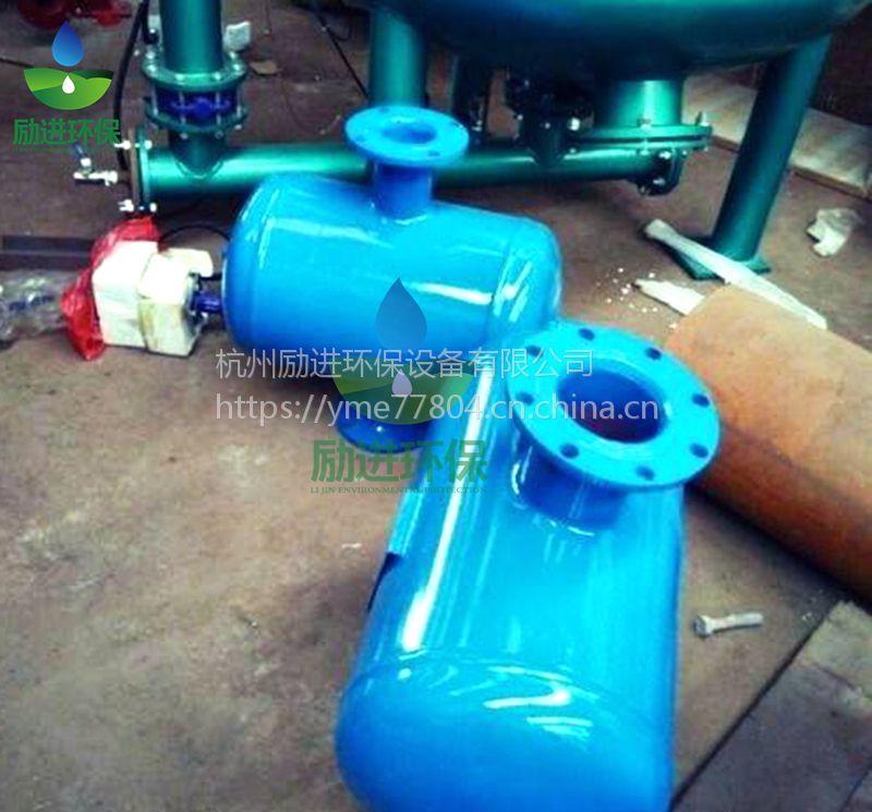 螺旋杂质分离器微泡排气除污装置
