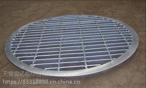 复合钢格板厂家、复合钢格板、无锡宸亿钢格板(在线咨询)