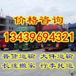 http://himg.china.cn/0/4_880_237676_260_260.jpg