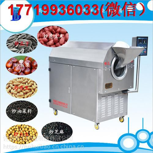 炒辣椒机电磁加热DCCZ5-10放心省心环保节能许昌智工李经理17719936033