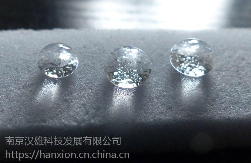 超疏水三聚氰胺密胺海绵泡沫