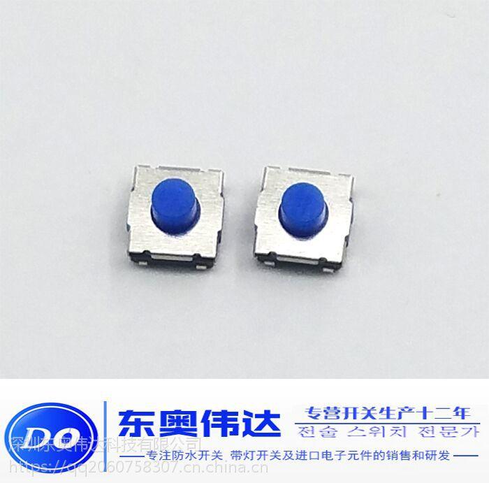 东奥厂家供应进口6*6硅胶轻触开关/6*6U型包脚硅胶轻触开关 白色/蓝色