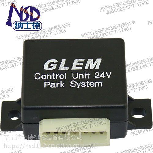 吉林省挖掘机配件批发供应21N6-01272LM 雨刮继电器GLEM(24V) 现代