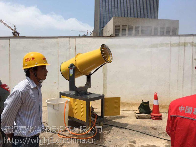 供应黄梅工地降尘设备,工地除尘雾炮机,移动雾炮机