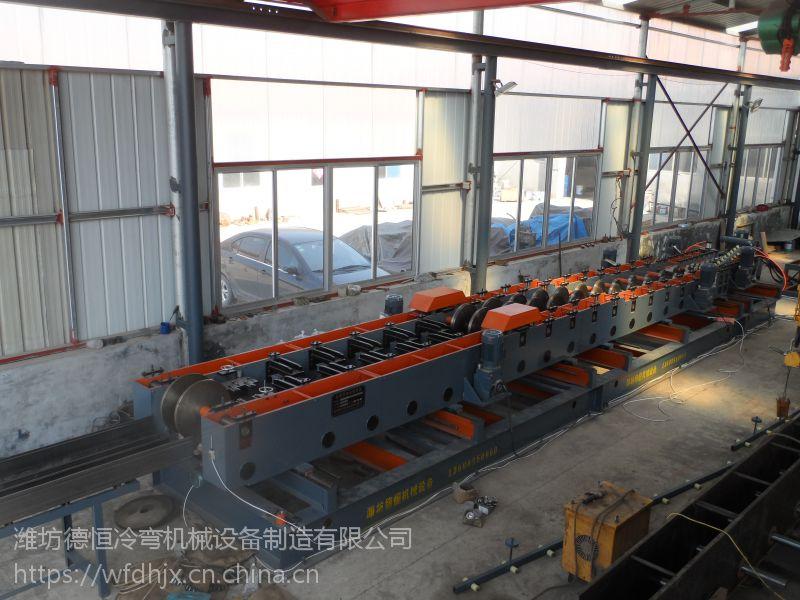 DH60-25-00桥架一次成型机德恒自动生产线桥架生产厂家