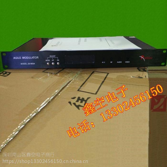 雷虹860MHz-JB860捷变频邻频调制器 雷虹广播级可变频调制器前端