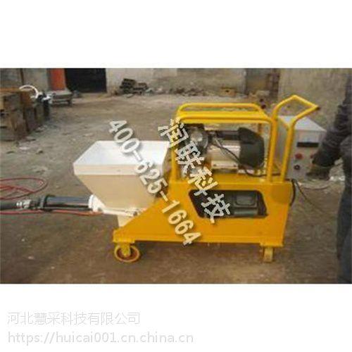 安丘砂浆喷涂机 砂浆喷涂机TA-350实惠