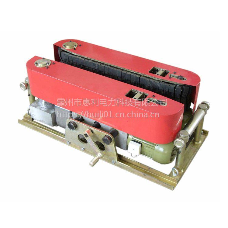 厂家直供万泰DSJ-180电缆输送机 使用方便履带式电缆输送机