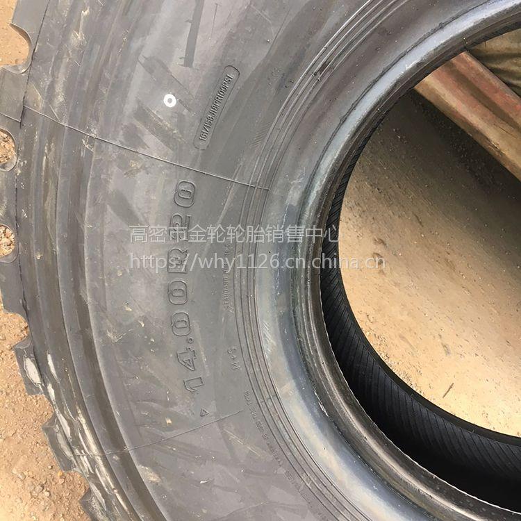 长期供应14.00R20自卸车轮胎 全钢子午线工程轮胎耐磨抗刺扎电话15621773182