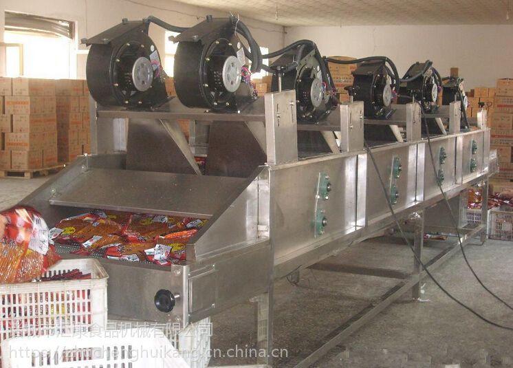 水果风干机,全自动风干机,山东风干机厂家