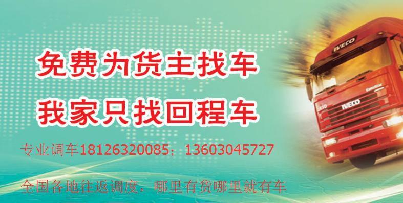 http://himg.china.cn/0/4_881_1046371_787_397.jpg