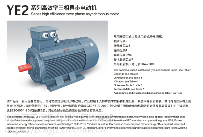 供应山东开元电机有限公司 密州牌Y280M-4-90kw 高效节能 01 878