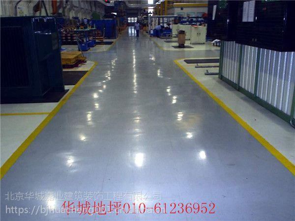 北京地坪公司 承接水泥自流平施工 环氧地坪工程