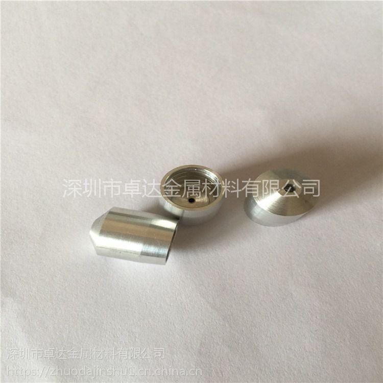 供应不锈钢精密管 套管 翻边套筒