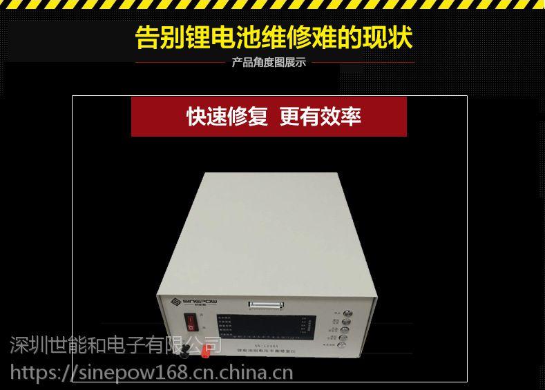 厂家直销 锂电池修复机 锂电池组电压平衡仪 电动车电池修复器