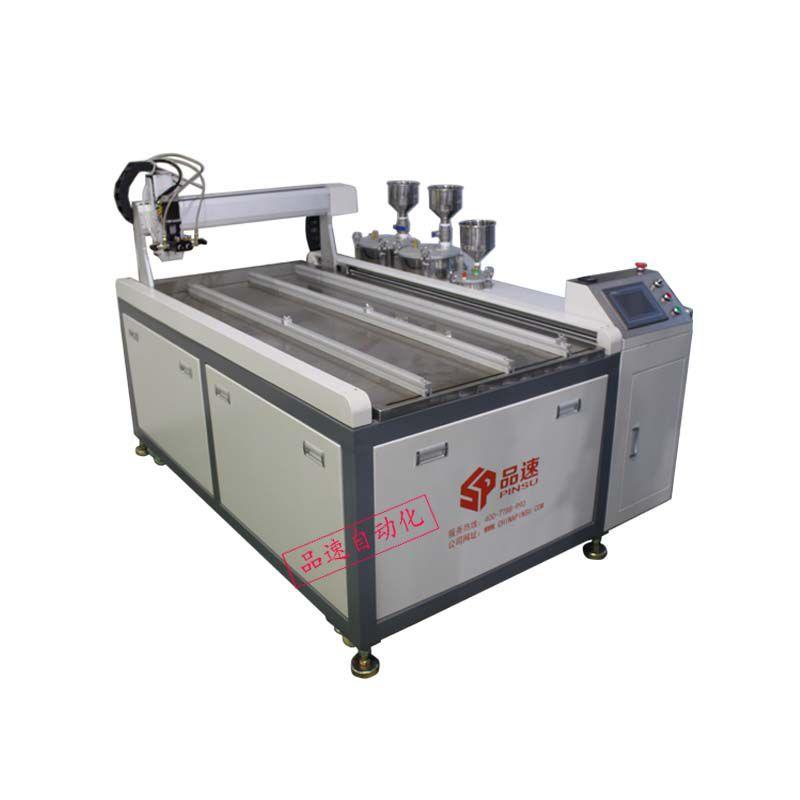 供应品速PS-DJ1500灌胶机