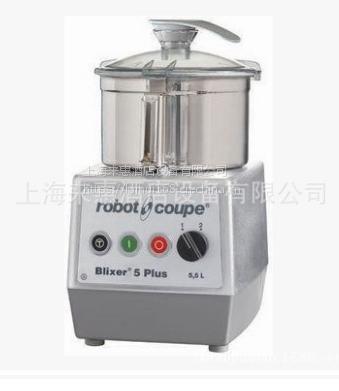 法国Robot-coupe Blixer 5 V.V. B-5 V.V. 乳化搅拌机