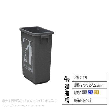 生产医疗专用垃圾桶_价格/厂家,认准【赛普塑业】