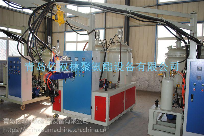 供应亿双林聚氨酯pu扶手生产设备 聚氨酯扶手发泡设备