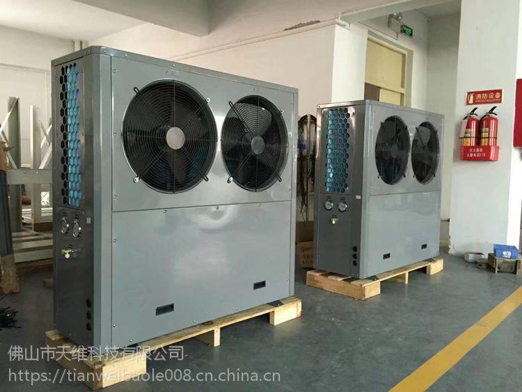 空气能供暖家用100平方 天维宝乐5匹7热泵取暖机 北方供暖煤改电设备