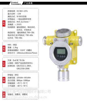 甲醇报警器新款燃气报警器
