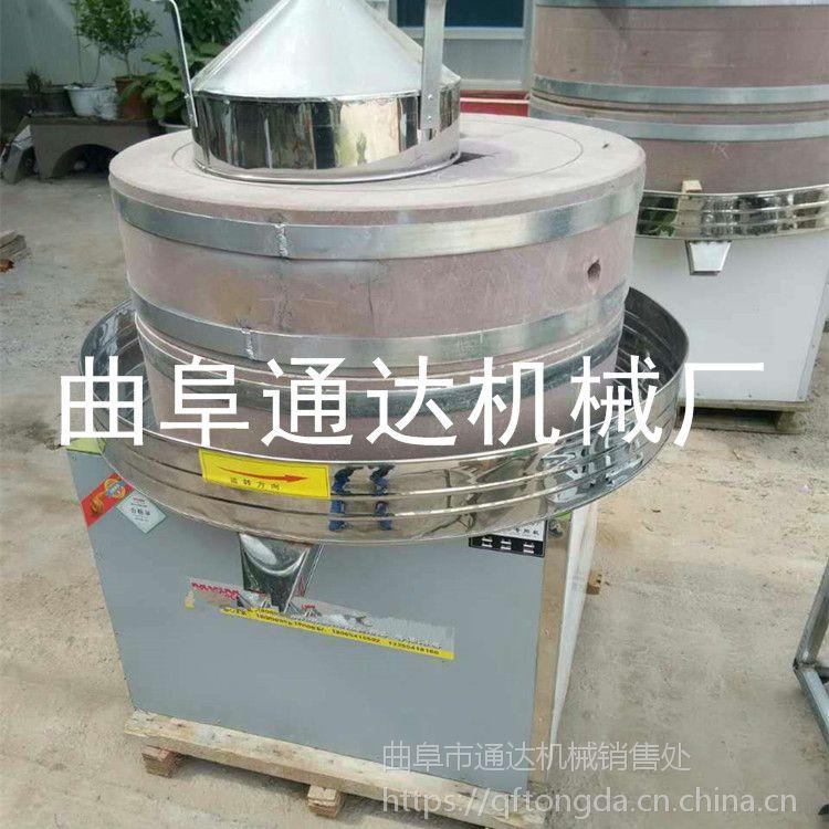 传统石磨芝麻酱机器 通达 黄豆磨浆石磨机 青石磨