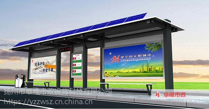 公交候车亭专业生产制作 高品质候车亭 优质厂家