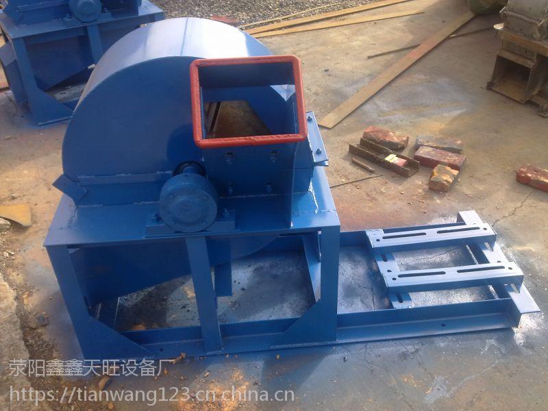 辽宁锦州鑫旺九百型秸秆稻壳粉碎机械粉碎均匀高效