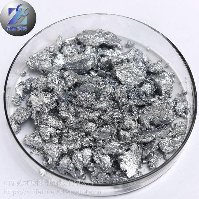 厂家供销普通浮银,漂浮型铝银浆,银色母粒、工业漆及金属喷涂等应用