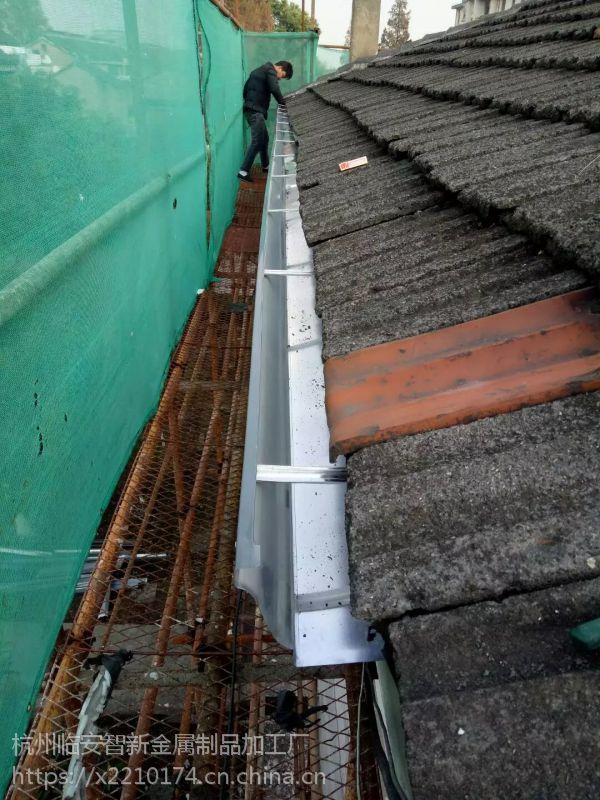 东莞大量购买铝合金雨水槽