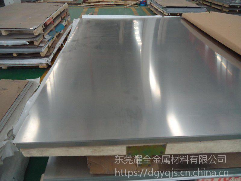 201不锈钢板 拉伸贴膜不锈钢板 美标不锈钢