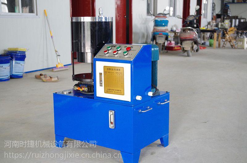 郑州压管机厂 液压管压管机 性价比高 欢迎咨询