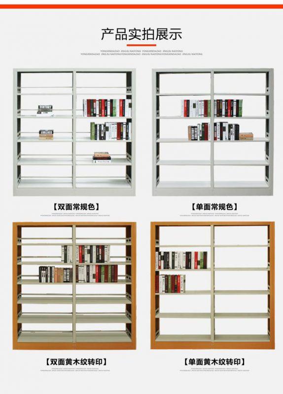 http://himg.china.cn/0/4_882_1029765_574_800.jpg