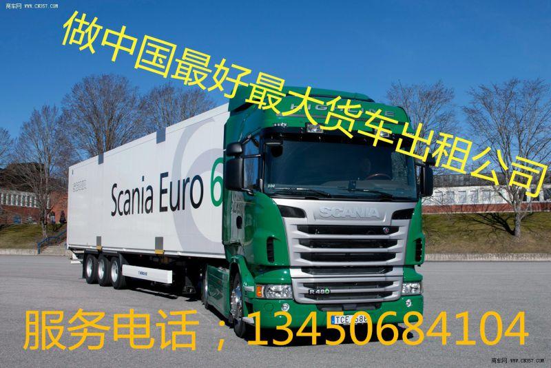 http://himg.china.cn/0/4_882_1043085_800_534.jpg
