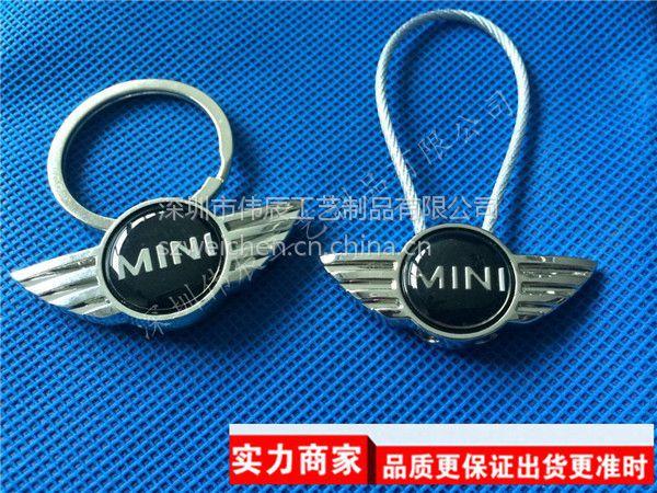 足球队钥匙扣定制,定制足球队锁匙扣,运动钥匙扣生产,找金属钥匙圈,深圳钥匙扣制作厂