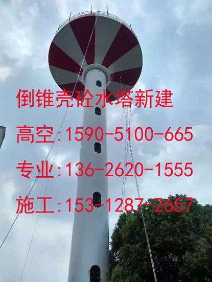 佛坪县烟囱美化砼烟囱新建项目